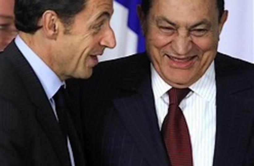 sarkozy mubarak gaza must beFunny 248.88 (photo credit: AP)