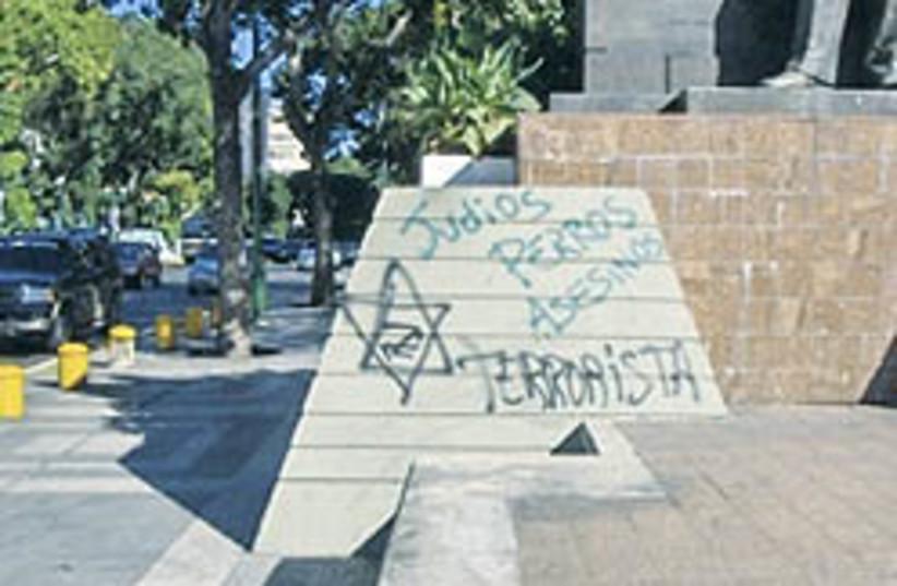 venezuela  graffiti 248 88 (photo credit: Courtesy)
