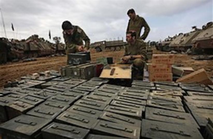 soldiers gaza leaving 248.88 (photo credit: AP)