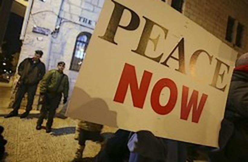 peace now demo 248.88 (photo credit: AP)