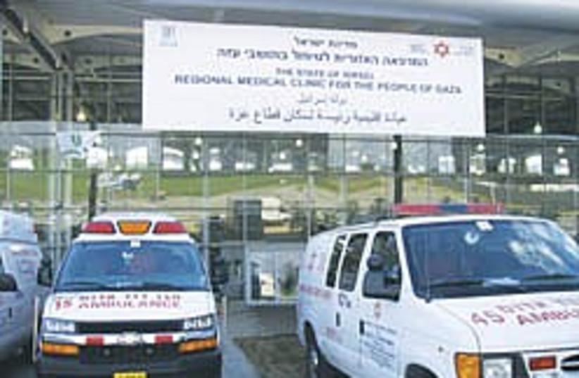mda clinic for gazans 248.88 (photo credit: MDA)