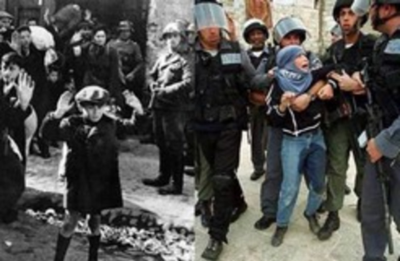 gaza holocaust 248.88 (photo credit: )