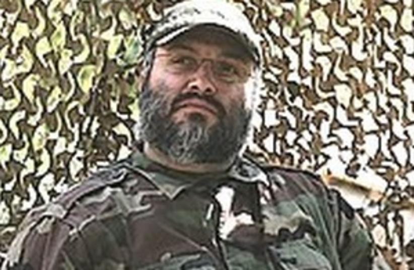 Mughniyeh (photo credit: AP)