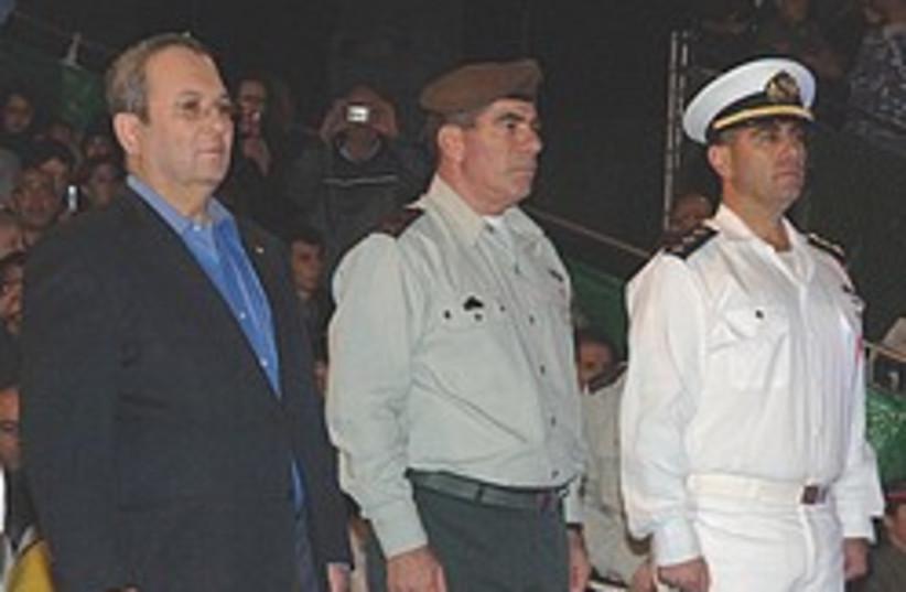 Barak navy 248.88 (photo credit: GPO )