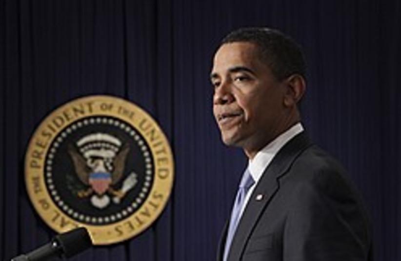obama 248.88 (photo credit: AP)
