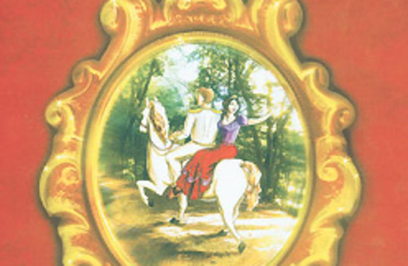fairy tale book 88 248 (photo credit: Courtesy)