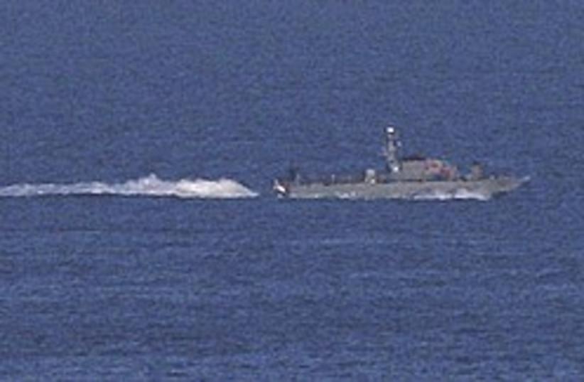navy patrol gaza 248 88 ap (photo credit: AP [file])