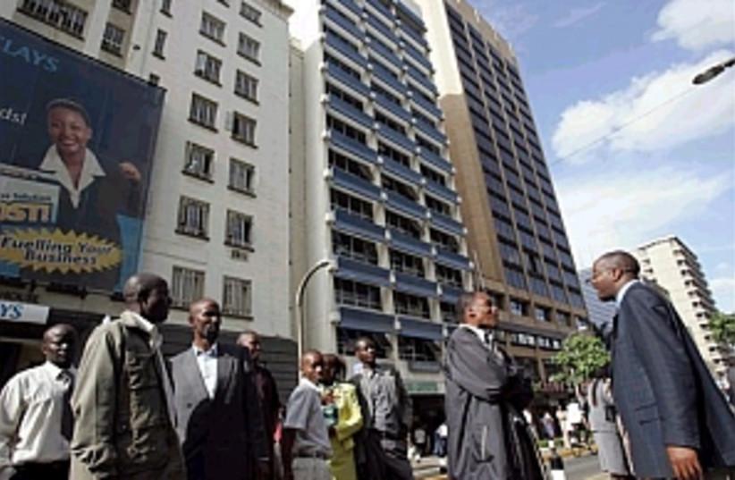 africa quake 2005   298 (photo credit: AP)