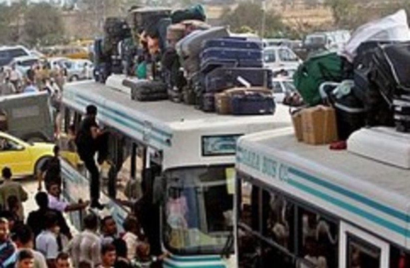 Rafah 248.88 (photo credit: AP)