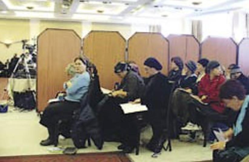 women synagogue 248.88 (photo credit: Judy Siegel)