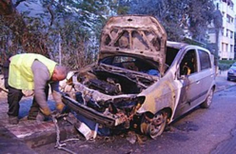 Sneh burnt car 248.88 (photo credit: Courtesy of Yisrael Hazaka  )
