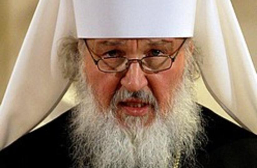 Metropolitan Kirill 248 88 ap (photo credit: AP)