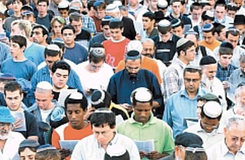 religious zionists 298.8 (photo credit: Ariel Jerozolimski)