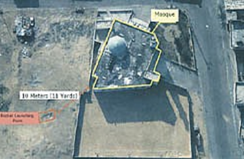 rocket launcher near mosque 248.88 (photo credit: Israel Intelligence Heritage and Commemoration Cen)