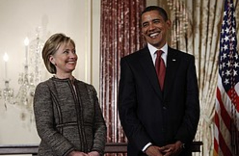 obama and clinton laugh about iran 248  (photo credit: AP)