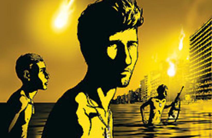 Waltz with Bashir nice 88 248 (photo credit: AP)