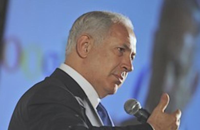 netanyahu speaks 248.88 (photo credit: AP)