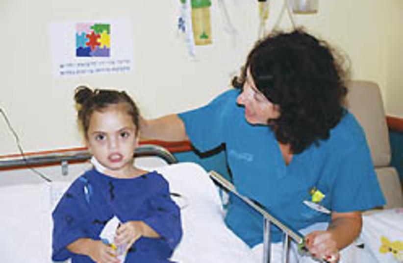 organs donates arab girl 248 (photo credit: courtesy)