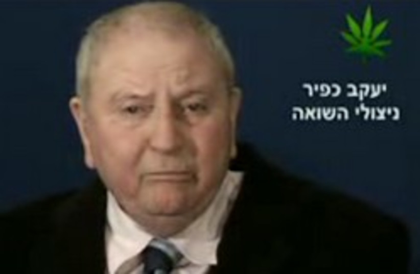 holocaust aleh yarkok 248.88 (photo credit: )