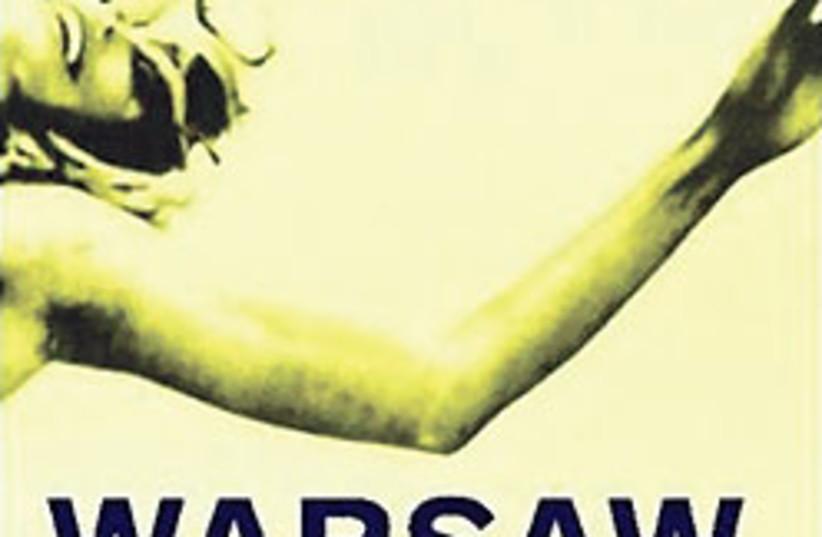 warsaw bikini book (photo credit: Courtesy)