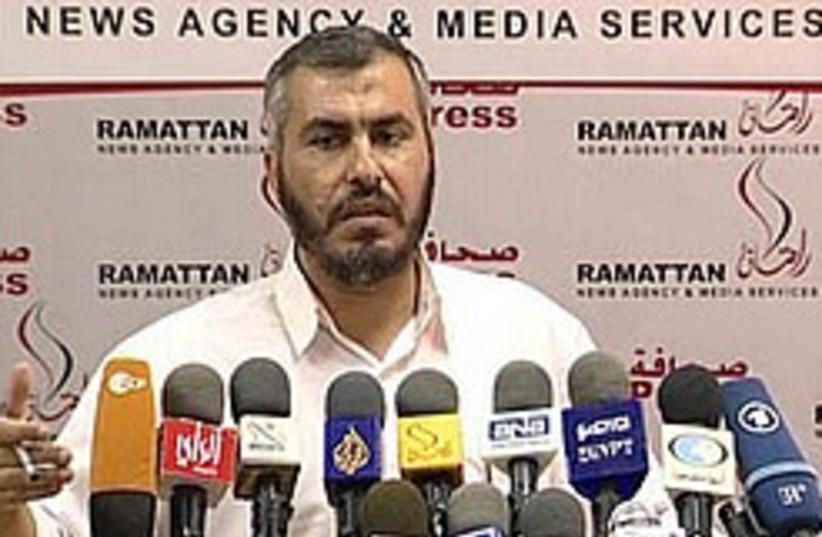 Ghazi Hamad 248.88 (photo credit:  AP)