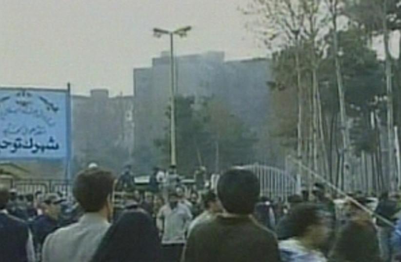 iran plane crash (photo credit: CNN)