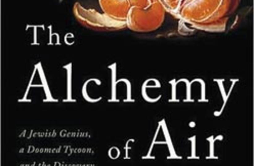 alchemy air book  (photo credit: Courtesy)