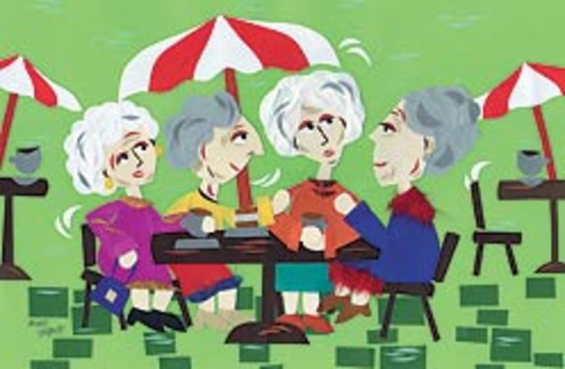 Yekke ladies cartoon 88 248 (photo credit: Courtesy)