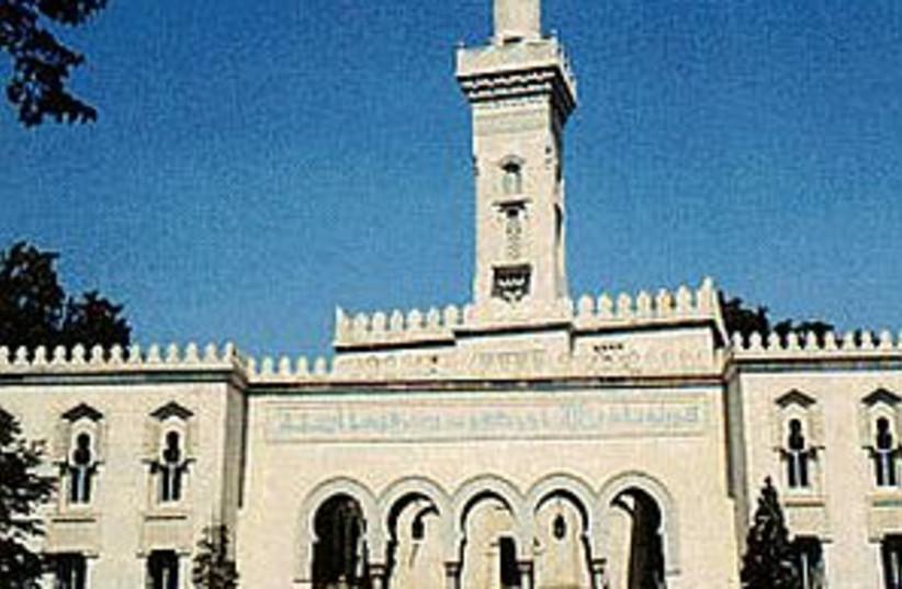islamic center 298 88 (photo credit: )