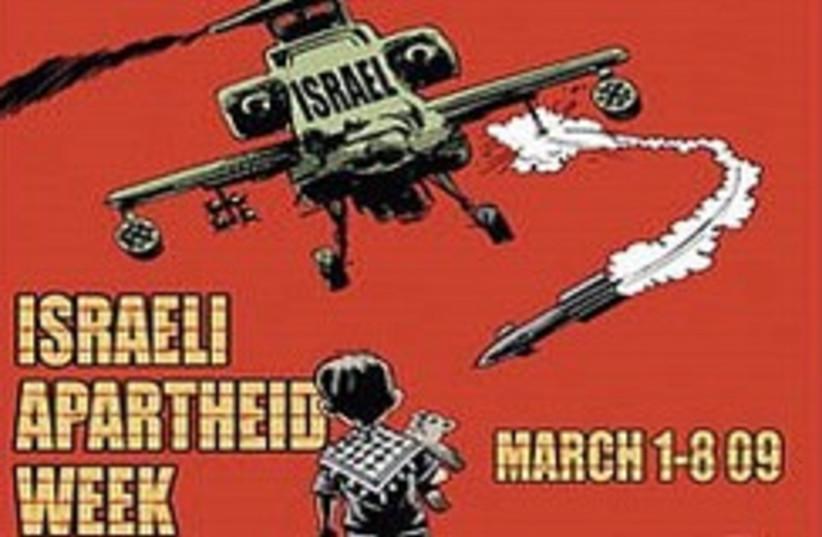 israel apartheid week 248.88 (photo credit: Courtesy)