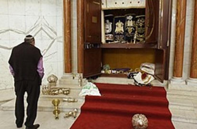 venezuela anti-semitism synagogue 248 88 (photo credit: AP)