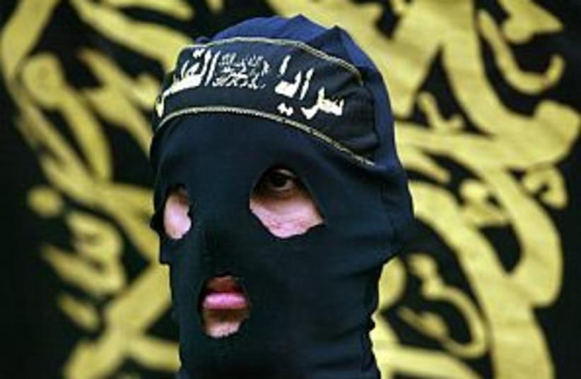 jihad member 298.88 (photo credit: AP)