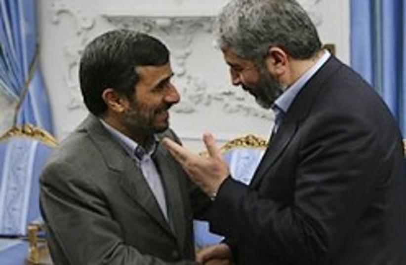 mashaal ahmadinejad 248.88 ap (photo credit: AP [file])