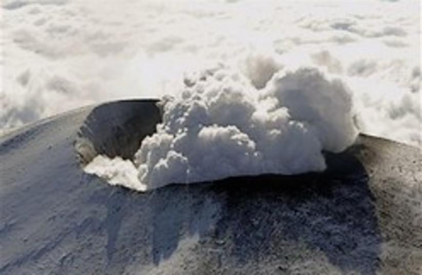 volcano great 248.88 ap (photo credit: AP)