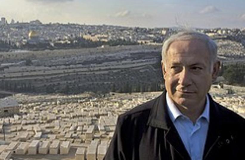 netanyahu mt of olives 248 88 ap (photo credit: AP)