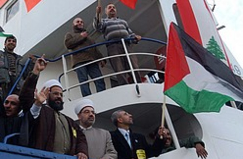 gaza aid ship 248.88 (photo credit: AP)