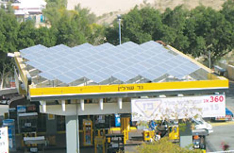 solar gas station 88 248 (photo credit: Courtesy)