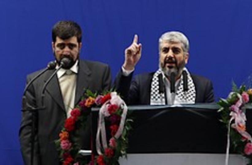 mashaal in Teheran 248.88 (photo credit: AP)
