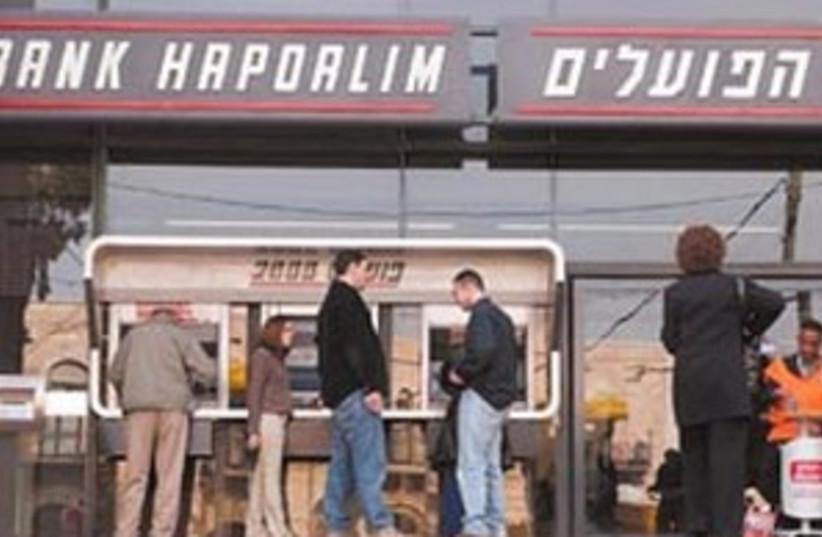 Hapoalim (photo credit: Ariel Jerozolimski)