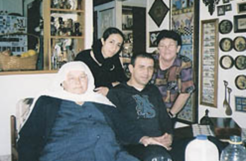 cornea family 248 88 (photo credit: Western Galilee Hospital)