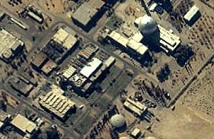 dimona reactor 298.88 (photo credit: Courtesy)