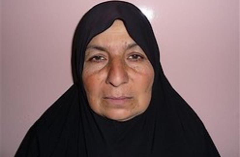 Samira Ahmed Jassim 248.88 (photo credit: AP)