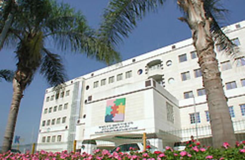 Schneider hospital 248 2 (photo credit: Sponsor)