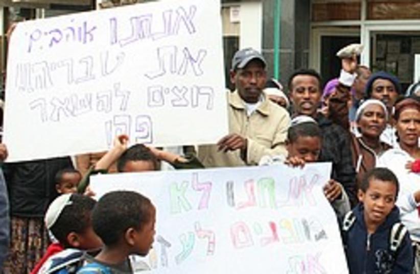 Ethiopian protest Tiberias 248.88 (photo credit: Avi Masfin)