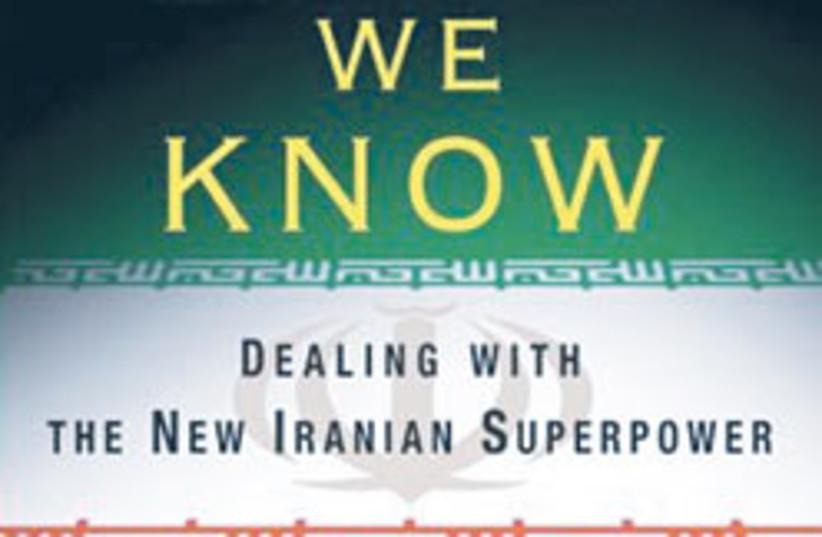 iran book 88 248 (photo credit: Courtesy)
