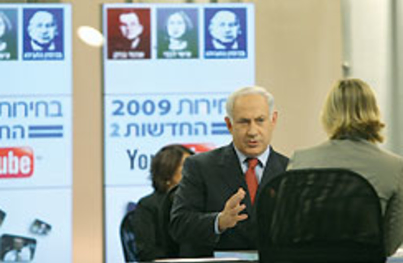Netanyahu you tube 88 248 (photo credit: Ariel Jerozolimski)