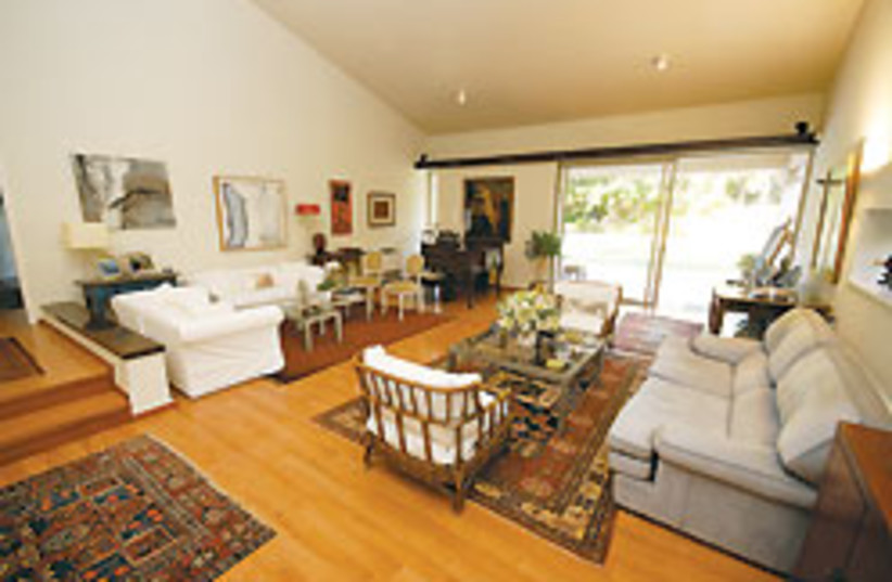 living room brazil 88 248 (photo credit: Eyal Izhar)