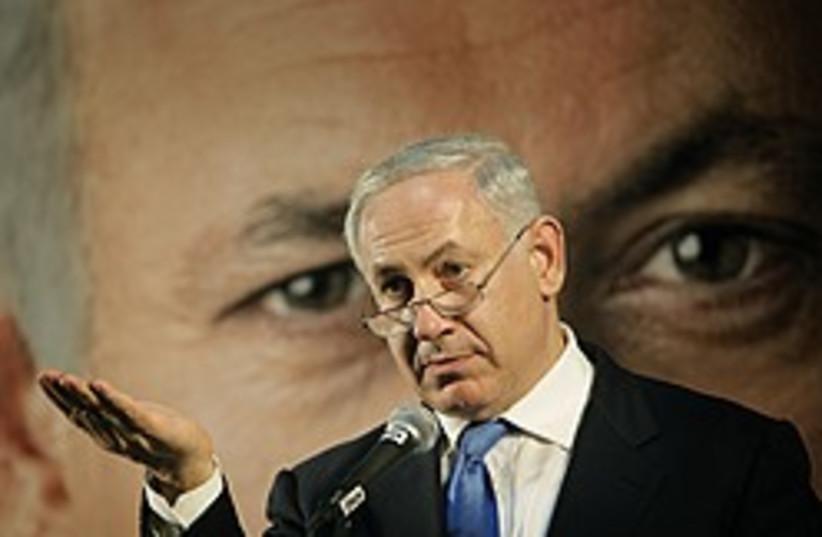 netanyahu mini-me give me five 248 88 (photo credit: AP)