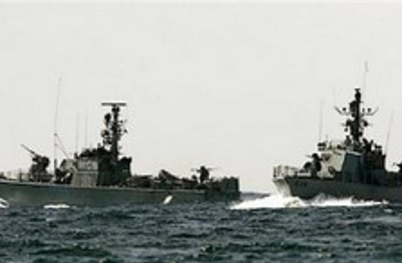 Navy gunships 248 88 (photo credit: AP [file])