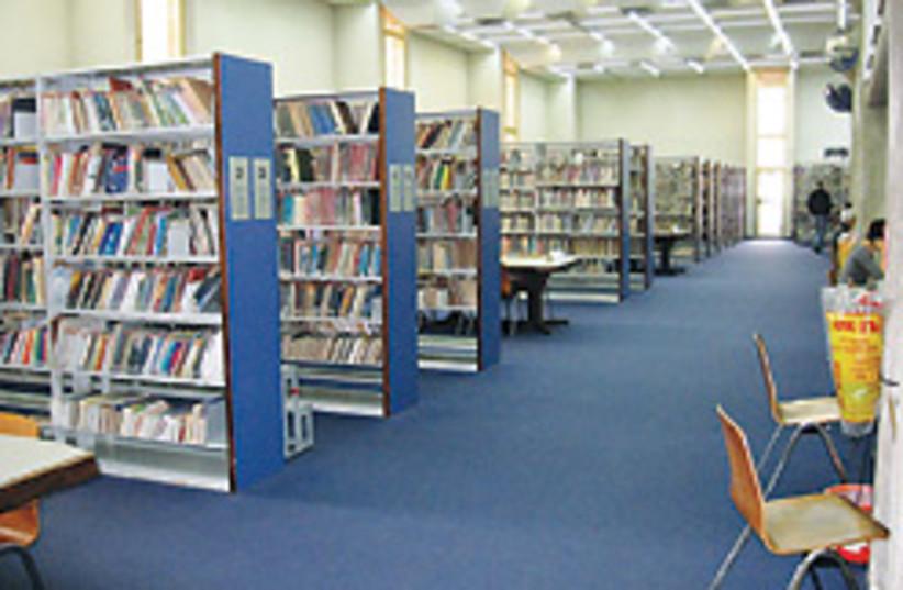 library 88 248 (photo credit: Carl Hoffman)